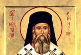 Sveti Nektarije1